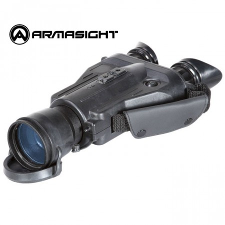 ARMASIGHT DISCOVERY GENR.2+ ID *UTSOLGT*